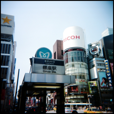 Tokyo 07